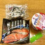 コンビニのお昼ごはん:お米が敵から味方へ