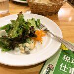 【摂食障害の回復後!】カロリーを気にしない今の食生活