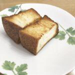 過食を防ぐ食べ方:「ちょっと物足りない」を無視しない