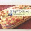 ピザは油で、高カロリーだと思っていました。。。