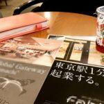 東京での個別カウンセリングはありますか?