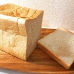 食べても太らないモノ。真っ白い食パンが教えてくれるもの。