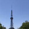 名古屋カウンセリングは月1回でOKです!