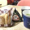 太らない食生活とは、毎日低カロリー・ヘルシー食ではない話。