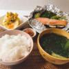 【お米の克服法!】炭水化物で太るのがコワイあなたへ