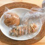 【太らない食べ方】パンを食べる時3つのコツ