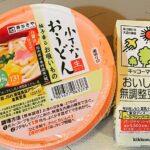 【21時の夕飯】遅くなった日のリアル食生活